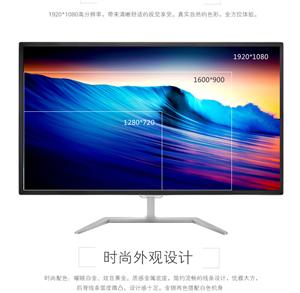 9.5成新,飞利浦32寸显示器
