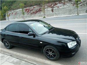 出售现代伊兰特轿车一辆
