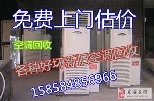 世纪城新浦杭州湾二手废旧空调电器电脑回收