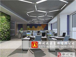 鄭州專業承接辦公室裝修設計
