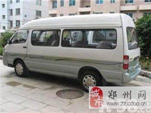 郑州五十八速运 金杯车面包车拉货