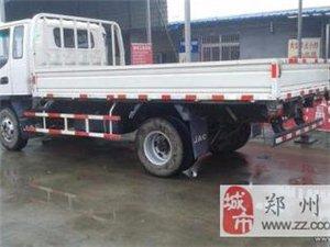 郑州附近找小货车拉货电话