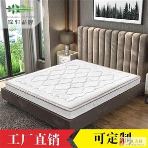 软棕床垫生产厂家直销_棕轩床垫