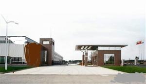 航空港区80000平方米120亩工业土地皇家赛车有证
