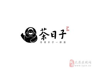 郑州标志设计价格_郑州标志设计公司设计标志费用报价
