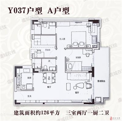 Y037-A户型
