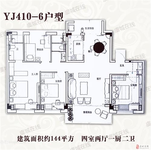 YJ410-6户型