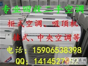威尼斯人赌博注册市二手空调回收报废空调回收