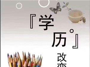 邢台大专本科在职双证研究生MBA辅导欢迎咨询报名