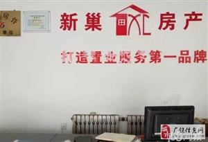 孙武路商铺上下2层227平米整租2室2厅1卫3750元/月