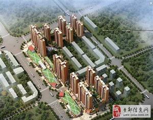 金沙平台福熙城