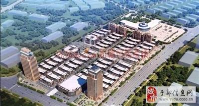 赣州东部综合(建材)商贸城