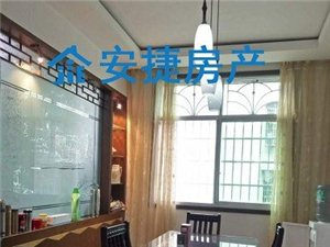 保靖县城中心地段3室2厅2卫