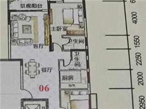 家和滨江御景3房售66.16万