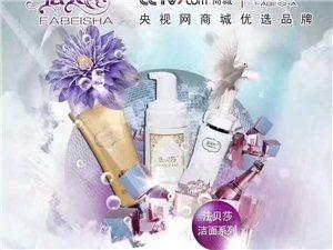 日用品化妝品類貨源  一站式廠家直供 招代理