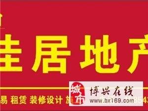 A436渤海锦绣城163平258万元