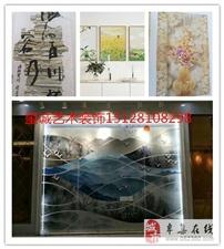 亚游官方网璽誠藝術裝飾