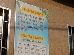 桂花山庄温泉游泳馆告知广大泳者