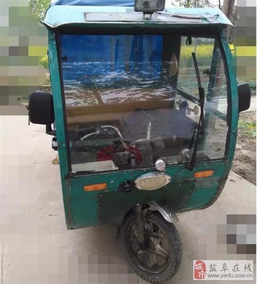 阜寧地區2500元賣5成新三輪車