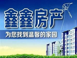 安康花苑(北区)五楼带阁楼车库仅售28万