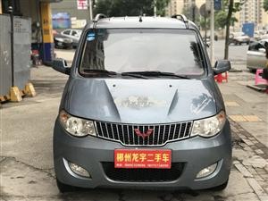 出售2012年五菱宏光高配1.4只跑了3万多公里