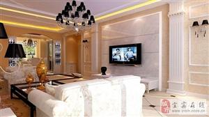 1室1厅1卫32万元