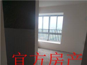 香江豪园正临江4室2厅2卫55.8万元