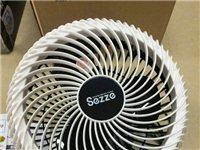 原装日本Sezze空气循环扇360度内循环置换空