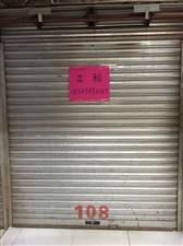 琼海加积中心市场二楼店铺出租,1500元/月