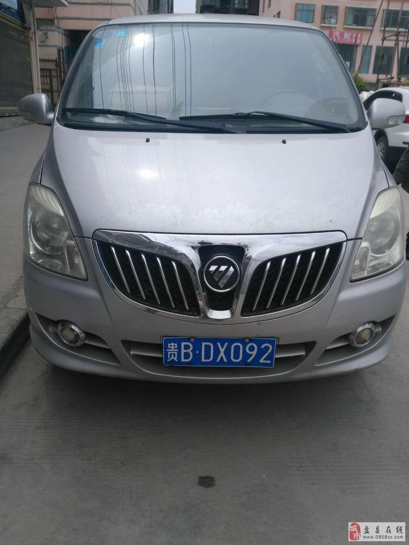 北京福田汽车
