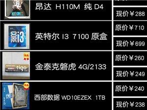 I37100套机四件正品行货¥7373