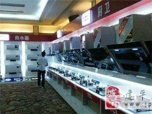 TCL廚衛電器,適合中國人的家用廚衛電器