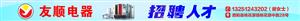 重庆市捷锐达科技发展有限公司