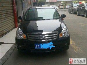 日产 轩逸 日产 轩逸2012款 轩逸经典 1.6 自动 XE 舒适版1.6升
