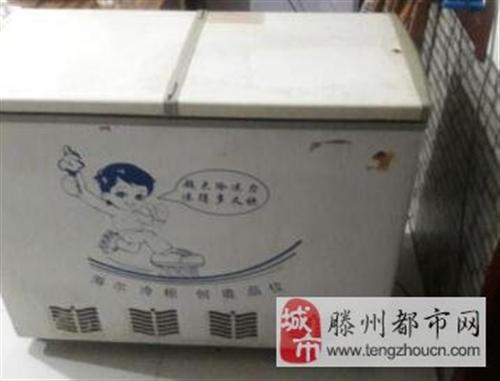 闲置冰柜转让九成新56x115