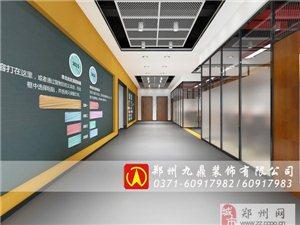 鄭州辦公室裝修墻面有哪些裝修方法