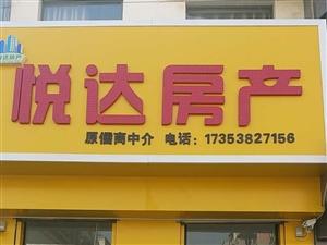 锦绣青城3室2厅2卫75万元
