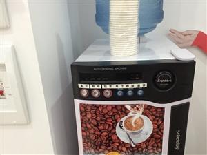 进口多功能冷暖咖啡果汁奶茶机