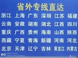 永昌物流齊河公司因業務需要尋求華店開發區物流合作