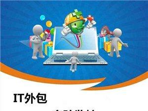 监控、手机远程监控、IT外包、网络布线、网络维护