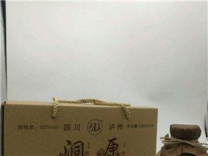 泸州秀水坊私人定制酒