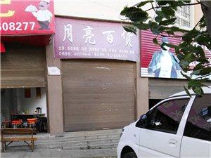 出租金桔苑�R街�T面15平米(果�滢r�龈浇�)