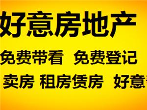 园林式精装锦绣青城3室2厅2卫50万元