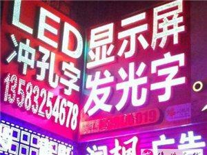 儋州广告专业制作户外灯箱广告牌、地产围挡、喷绘写真