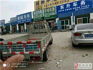 求购一辆小型轻卡货二手车