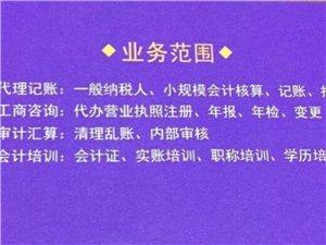 新郑龙湖注册公司,注册商标、代理记账,注册商标,工