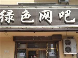 正大街东五路北(原绿色网吧)房屋出租,50000元/年