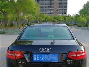 09年8月10款奥迪A6L豪华版,2.4V6发动机,boss音响,前后排座椅加热,一键升降遮阳帘,6