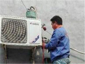 专业维修安装空调