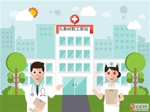 招募長期供應藥品、醫療器械等有資質的公司